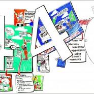 """Mur de synthèse réalisé en 1 jour 5x2m. Auteur: viviana gozzi copyright - par <a href=""""http://www.fgcp.net/Viviana Gozzi"""">Viviana  Gozzi</a>"""
