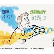 """Live-sketch sur ipad pendant un séminaire d'hypnose Ericksonienne à Guangzhou, China - par <a href=""""http://www.fgcp.net/Antonio Meza"""">Antonio  Meza</a>"""