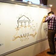 """Facilitation graphique / Visual 2 Explain - par <a href=""""http://www.fgcp.net/Geoffroy Lefort"""">Geoffroy  Lefort</a>"""
